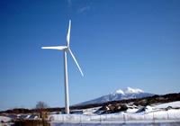 青森県の市民風車
